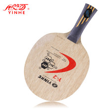 Yinhe Y2 Y-2 Y 2 5 Wood + 2 Carbon OFF Table Tennis Blade for PingPong Racket(China)