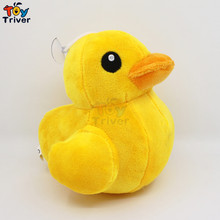 17cm Plush Yellow Duck Toy Stuffed Animal Doll Baby Friend Birthday Gift Present Home Shop Car Deco Accessory Pendant Triver