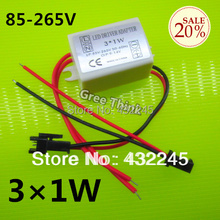 5pcs/lot. 3X1W Led outside driver, 3W led driver ,300ma 0.3a 3W led lamp driver power driver .free shipping.