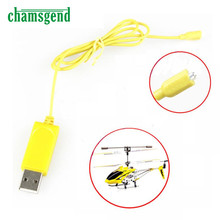 RC Helicopter Syma S107 S105 USB Mini Charger Charging Cable Parts SEP 21(China)