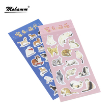 New 2 Style Kawaii Cute Mini Cat And Dog Pvc Transparent Korean Stickers Papers Flakes Kids Decorative For Cards Stationery(China)
