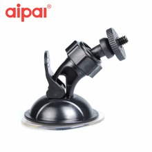 Aipal Mini Car Suction Cup Adapter Window Glass Mount Holder Tripod For Gopro Hero 5 4 3 Xiaomi Yi Action Camera Accessories.