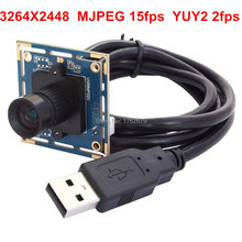 CCTV USB camera module board 8MP 3264X2448 Mjpeg Sony IMX179 video security camera module USB interface(China)