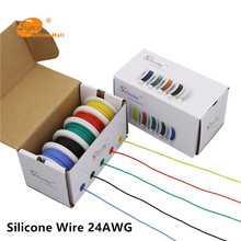 60m 24AWG Silicone Wire 10 color Mix box package Electrical Wire Line Copper LED cable DIY Connect(China)
