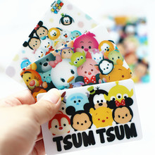 1pcs t*sum bus card stickers meal card bank card stickers,decorative sticker many styles, it will not be repeated within three