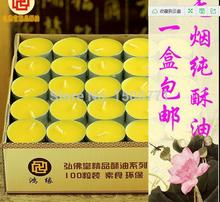 Opening 100 butter lamps wholesale grain plum butter candles smokeless Buddhist supplies lotus flowers and lights(China)