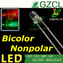 High bright 3mm Bicolor DIP LED RED&GREEN Two-way connection Nonpolar light diode