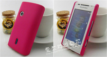 PLASTIC NET HARD MESH HOLES Back CASE COVER For Sony Ericsson Xperia x8 W8 E15i E16i(China)