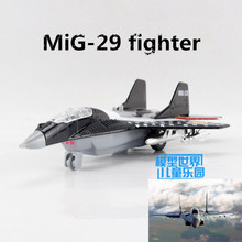 Free Shipping/Simulation:Former Soviet Union MIG-29 fighter/Classic Educational/Pull back Diecast toy Plane/For Children's gift