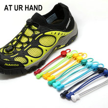 at ur hand fashion No Tie Locking Shoelaces sneaker elastic Shoelaces children safe elastic shoe lace for running