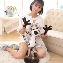 65cm 26inch Genuine new nici thin legs jungle series lion stuffed toy tiger giraffe leopard big eyes doll Birthday Gift 1pcs