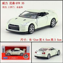 1:36 11.5cm new Welly Nissan GTR sports car roadster alloy vehicle model pull back cool boy birthday toy