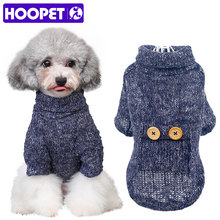 HOOPET Pet Dog Cat Clothes Small Button Bright Silk Turtleneckm Two Feet Warm Out Sweater Spring and Autumn Clothing(China)