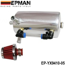 EPMAN UNIVERSAL BREATHER TANK&OIL CATCH CAN TANK WITH BREATHER FILTER ,0.5L EP-YX9410-05