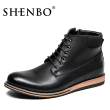 SHENBO Brand 2017 New Arrival Casual Men Boots, Fashion Men Ankle Boots, Lace Up Blue Men Autumn Winter Boots