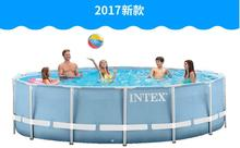 2017 new INTEX 28212 (56996) round bracket pool family Adults Children Swimming Pool multiplayer 366*76cm(China)
