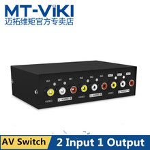 MT-VIKI 2 port RCA AV Switch 2 Input 1 Output Audio Video Selector MT-231AV for 2 Media Players DVDs TV Boxes Share 1 TV