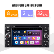 Octa Core Android7.1 2G DDR3 RAM 32G ROM Car Multimedia Player For Ford Focus DVD Navigation GPS Radio EW851P8QH