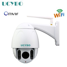 Buy cctv video surveillance ip camera wireless wifi 1080p hd ptz pan tilt 4x zoom IR outdoor speed dome network security ip cameras for $238.99 in AliExpress store