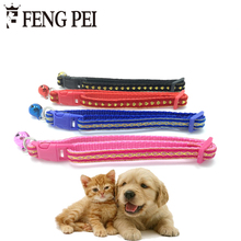 4pcs/lot Adorable Dog Collar with Bell Pet supplies Mixed 4 colors Hot sale Lovely Necklace for Cats Pets Dog Pet Accessories(China)