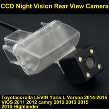 Rear View Reverse Camera for Toyota corolla LEVIN Yaris L Verso VIOS camry Highlander CCD night vision Parking backup camera