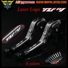 With Logo(YZF R1) Black+Titanium Adjustable Folding Motorcycle Brake Clutch Levers For Yamaha YZF R1 2004 2005 2006 2007 2008(China)
