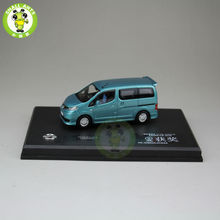 1/43 Nissan NV200 Diecast Mpv Car Model Toys Blue(China)