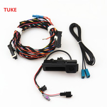 TUKE 12V Car RGB Reversing Video Camera Webcam + Plug Harness For VW Tiguan 2011-2012 RNS510 RCD510 5ND 827 566 C 5ND827566C(China)