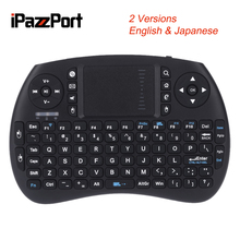 iPazzPort Mini Wireless Keyboard 2.4Ghz QWERTY Keyboard and Mouse Touchpad Combo Japanese Version Gaming Keyboards for PC Pad(China)