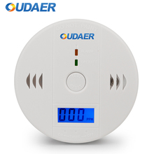 High Sensitive Carbon Monoxide Detection Alarm 85 dB Warning LCD Photoelectric Independent CO Gas Sensor(China)