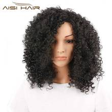 "I's a wig Synthetic Wigs for Black Women Kinky Curly Afro Wig African American 20"" Long Hair"