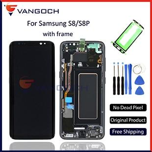 SamsungS8 S8P