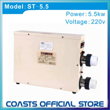 Coasts 5.5kw 220v 50-60hz Swimming pool heater /pool Heat pump /electric water heater
