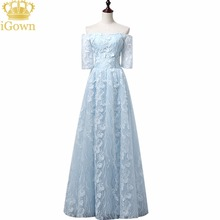 iGown Brand Bridesmaid Dress Boat Neck Half Sleeve Blue Night Dress Floor-length Party Prom Dress Plus size