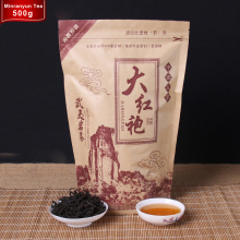 250g Chinese Wuyi Yan Cha Wuyi Cliff  Top Grade Dahongpao Tea Big Red Robe Oolong Tea Wuyi Oolong Premium Da Hong Pao Black Tea