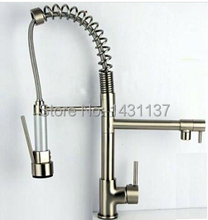 hot sale high quality brass material satin chrome finished single lever kitchen faucet with pull out shower head(China)