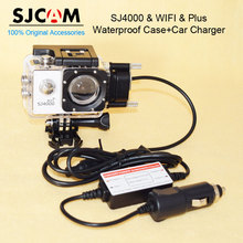 Top Quality Sports DV Accessories Waterproof Case for SJCAM SJ4000 SJ4000 WiFi SJ4000 Plus with car charger for Motocycle