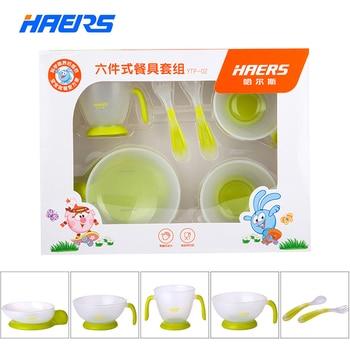 Haers Baby Dinnerware Sets BPA FREE Baby Spoon Fork Feeding Plate Bowl Cup Plastic Cutlery Set Baby Dish Set YTP-02