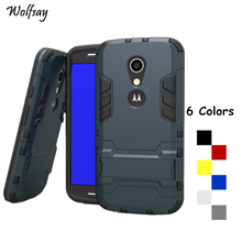 Wolfsay For Cover Motorola Moto G2 Case XT1068 XT1069 Armor Phone Case For Motorola Moto G2 Silicone Phone Cover For Moto G2 <(China)