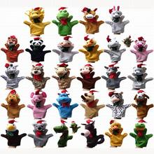 29Styles Plush Christams Animals Xmas Hand Puppets Stuffed Doll Glove-puppet Marionette Toys Talking Props For Kids Students