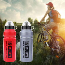 500ml DUUTI 2 Colors Bicycle Water Bottle Practical Applicable Kettle Sports Water Bottle For Outdoor Mountain Bike Riding