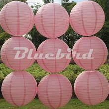 8''(20Cm) Pink Paper Lanterns For Wedding Party Decorations Craft DIY , Event Party Supplies