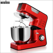Xeoleo Multifunctional Stand mixer 5.5L Food mixer 1000W Home Dough knead machine Meat grinder/Juice/Sausage filler Chef machine(China)