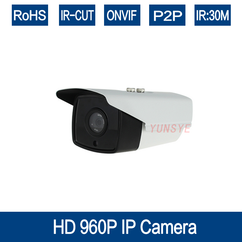 YUNSYE Free shipping 1280*960P 1.3MP Mini Bullet IP Camera ONVIF Waterproof Outdoor IR CUT Night Vision P2P Plug and Play<br>