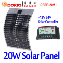 DOKIO Brand 20W 18V Flexible Solar Panel China + 10A 12V/24V Controller 20 Watt Flexible Solar Panels Car/Boat Battery Charger