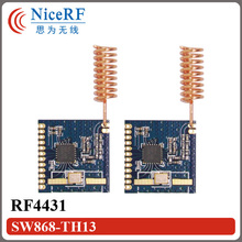 4pcs Highly Integrated Wireless +13 dBm Low Power Si4431 Chip FSK 868MHz Wireless Transceiver Module RF4431+ 4pcs Spring Antenna(China)