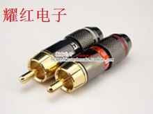 1 PCS Orthodox School U.S.A Monsters Magic Sound Monster RCA Lotus Head Audio Frequency Line RCA Plug Sewing TV Head