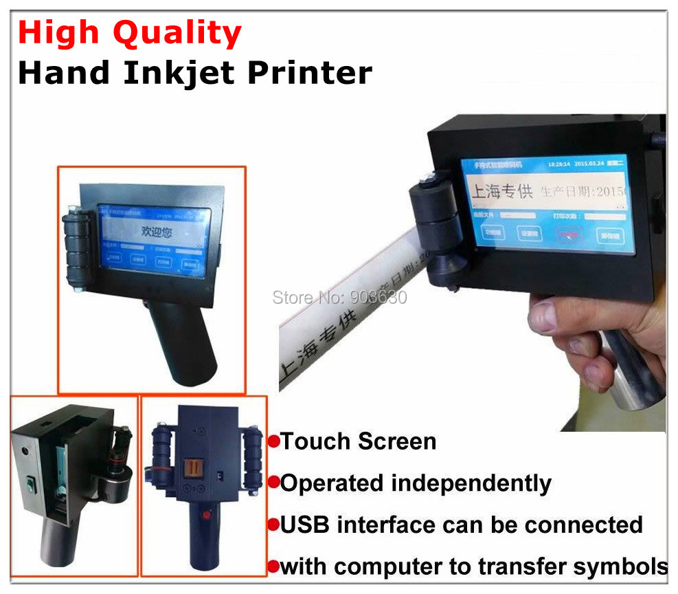 Hand-Packaging-Coding-Solution-Inkjet-Coder