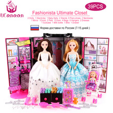 39PCS/ SET UCanaan Fashionista Ultimate Closet Doll Toy Fashion Princess Dolls Toys Clothes and dress Wardrobe Doll  for barbie