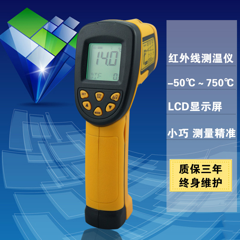 AS852B Digital Non-Contact -50~700 degree LCD Back IR Laser Infrared Thermometer Themperature Measurement Electronic Point Gun<br>